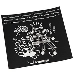 (まとめ) ヤサカ(Yasaka) 卓球メンテナンス用品 ヤサカキャラシート Z184 【×12セット】