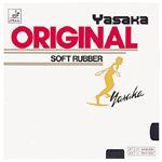 (まとめ) ヤサカ(Yasaka) 表ソフトラバー オリジナル B13 アカ CA-2 【×3セット】