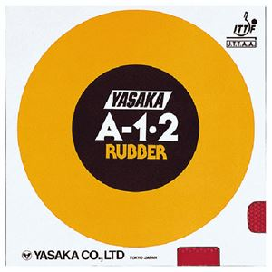 (まとめ) ヤサカ(Yasaka) 一枚ラバー...の関連商品3
