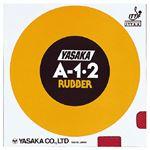 (まとめ) ヤサカ(Yasaka) 一枚ラバー A-1・2 B15 アカ A-1 【×3セット】