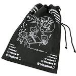 (まとめ) ヤサカ(Yasaka) にゃんこシューズ袋2 H22 TA 【×3セット】