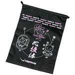 (まとめ) ヤサカ(Yasaka) 卓球バッグ にゃんこランドリーバッグ2 H23 ピンク TA 【×3セット】