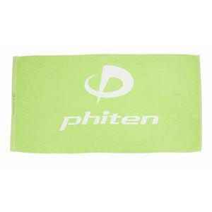 ファイテン(PHITEN) Phiten バスタオル ライムグリーン TU564000