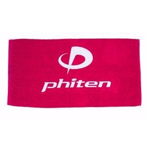 ファイテン(PHITEN) Phiten バスタオル ピンク TU564100 - 拡大画像