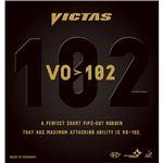 ヤマト卓球 VICTAS(ヴィクタス) 表ソフトラバー VO>102 020222 ブラック 2