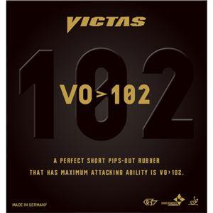 ヤマト卓球 VICTAS(ヴィクタス) 表ソフトラバー VO>102 020222 ブラック MAX