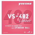 ヤマト卓球 VICTAS(ヴィクタス) 裏ソフトラバー VS>402 リンバー 020391 ブラック 1.8