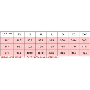 ヤマト卓球 VICTAS(ヴィクタス) 卓球パンツ V-SP030 ゲームパンツ(男女兼用) 034551 ブルー XXOサイズ