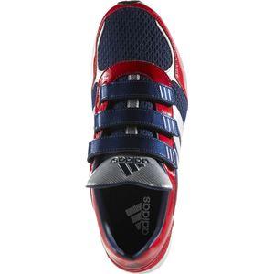 adidas(アディダス) 【限定カラー】アディピュアBB RUN TR 27cm CG5103