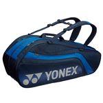 Yonex(ヨネックス) TOURNAMENT SERIES ラケットバック6 リュック付き(ラケット6本用) ネイビーブルー BAG1812R