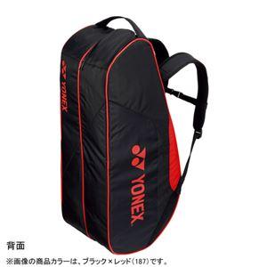 Yonex(ヨネックス) TOURNAMENT...の紹介画像2