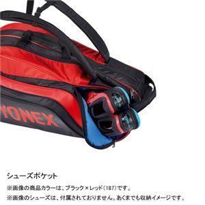 Yonex(ヨネックス) TOURNAMENT...の紹介画像3