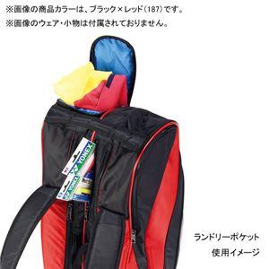 Yonex(ヨネックス) TOURNAMENT...の紹介画像4
