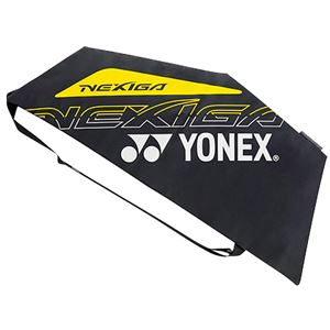 Yonex(ヨネックス) ソフトテニスラケット...の紹介画像2