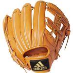 adidas(アディダス) Baseball 硬式グラブ BB 内野手用I DMT59 タクティルオレンジ LH