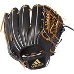 adidas(アディダス) Baseball 硬式グラブ BB 内野手用III DMT61 ブラック LH