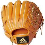 adidas(アディダス) Baseball 硬式グラブ BB 内野手用III DMT61 タクティルオレンジ LH