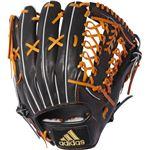 adidas(アディダス) Baseball 硬式グラブ BB 外野手用 DMT62 ブラック×クラフトオークル LH