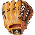 adidas(アディダス) Baseball 硬式グラブ BB 外野手用 DMT62 タクティルオレンジ LH