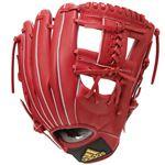 adidas(アディダス) Baseball 少年軟式グラブ IH DMT84 スカーレット LHM