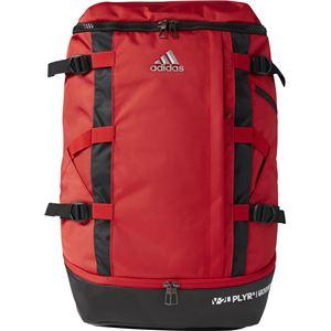 adidas(アディダス) Baseball 5T OPSバックパック30L DMU33 スカーレット×アイロンメット NS