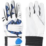 adidas(アディダス) Baseball 5T バッティンググローブ DMU57 ホワイト×シルバーメット S