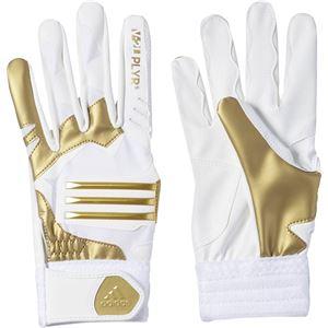 adidas(アディダス) Baseball KIDS バッティンググローブKIDS 5T DMU58 ゴールドメット×ホワイト L