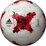 モルテン(Molten) サッカーボール3号球 クラサバ ルシアーダ AF3202LU