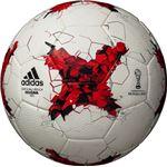 モルテン(Molten) サッカーボール4号球 クラサバ キッズ AF4200