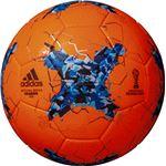モルテン(Molten) サッカーボール4号球 クラサバ キッズ パワーオレンジ AF4200OR