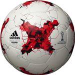 モルテン(Molten) サッカーボール軽量4号球 クラサバ ジュニア290 AF4203JR