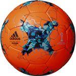 モルテン(Molten) サッカーボール4号球 クラサバ グライダー ソーラーオレンジ AF4204ORB