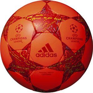 モルテン(Molten) サッカーボール4号球 フィナーレ キャピターノ ソーラーオレンジ AF4401OR - 拡大画像