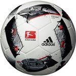 モルテン(Molten) サッカーボール4号球 ブンデスリーガ レプリカ AF4511DFL