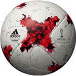 モルテン(Molten) サッカーボール5号球 クラサバ AF5200