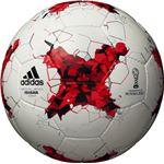 モルテン(Molten) サッカーボール5号球 クラサバ ルシアーダ AF5202LU