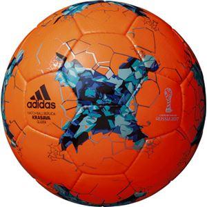 モルテン(Molten) サッカーボール5号球 クラサバ グライダー ソーラーオレンジ AF5204ORB - 拡大画像