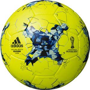 モルテン(Molten) サッカーボール5号球 クラサバ グライダー ソーラーイエロー AF5204YB - 拡大画像