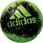 モルテン(Molten) サッカーボール5号球 エックス グライダー ソーラーグリーン×ブラック AF5621GBK