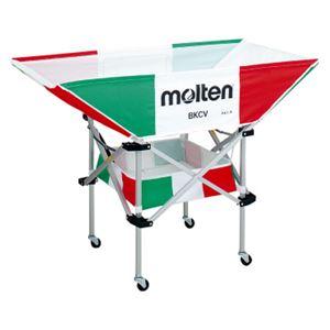 モルテン(Molten)折りたたみ式平型軽量ボールカゴ(背低)イタリアンBKCVLIT