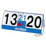 モルテン(Molten) 肩掛け式得点板 CT15