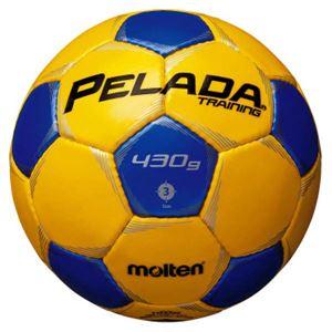 モルテン(Molten) サッカーボール3号球 ペレーダトレーニング イエロー×ブルー F3P9200 - 拡大画像