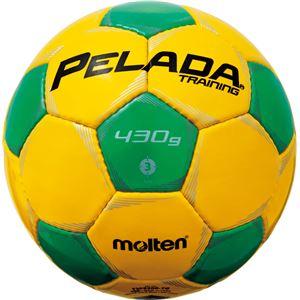 モルテン(Molten) サッカーボール3号球 ペレーダトレーニング イエロー×グリーン F3P9200YG - 拡大画像