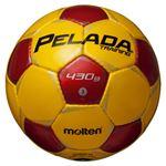 モルテン(Molten) サッカーボール3号球 ペレーダトレーニング イエロー×レッド F3P9200YR