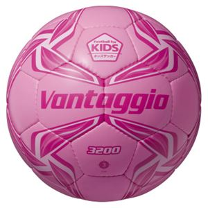 モルテン(Molten) サッカーボール3号球 ヴァンタッジオ3200軽量 ピンク×ピンク F3V3200LP - 拡大画像
