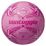 モルテン(Molten) サッカーボール3号球 ヴァンタッジオ3200軽量 ピンク×ピンク F3V3200LP