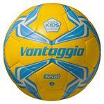モルテン(Molten) 軽量サッカーボール3号球 ヴァンタッジオ3200軽量 イエロー×サックス F3V3200LY