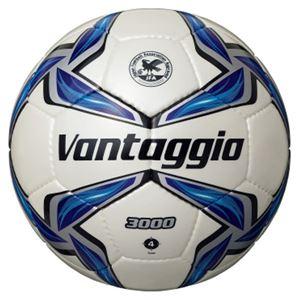 モルテン(Molten) サッカーボール4号球 ヴァンタッジオ3000 シャンパンシルバー×ブルー F4V3000 - 拡大画像