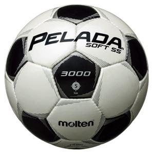 モルテン(Molten) サッカーボール5号球 ペレーダ3005 シャンパンシルバー×メタリックブラック F5P3005 - 拡大画像