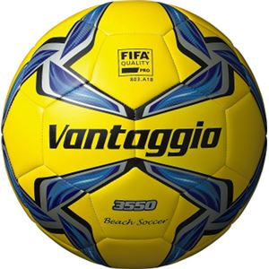 モルテン(Molten) サッカーボール5号球 ヴァンタッジオビーチサッカー イエロー×ブルー F5V3551YB